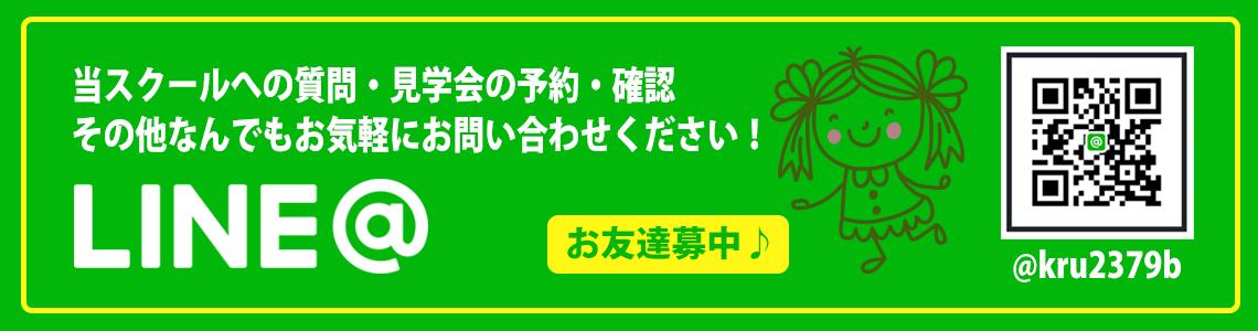 line_bnr3